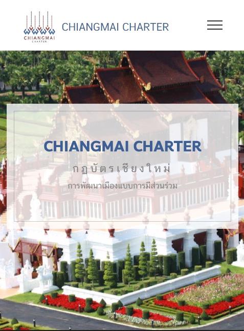 https://www.chiangmaicharter.com