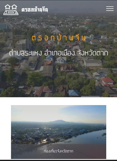 https://takculturaltourism.com/